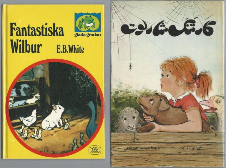 Charlotte's Web [5 Foreign Editions SIGNED by E.B. White]. E. B. White.